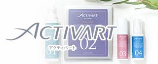 activart