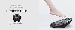 Foot Fit