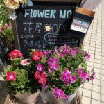 ♡お花屋さん♡